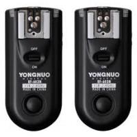 Комплект радиосинхронизаторов Yongnuo RF-603 для Canon