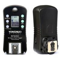 Комплект радиосинхронизаторов Yongnuo RF-605 для Nikon